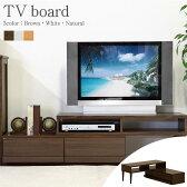 《F-trade》伸縮自在テレビボード ローボード TVボード テレビ台 伸張式テレビボード 幅105〜200cmディスプレイ 引き出し付き ナチュラル シンプル リビング収納 伸縮自在 左右入れ替え可能 角度自由 FUJI fb-tv_board