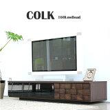 ローボード テレビ台 《GART ガルト》 コルク160ローボード TV台 木製 日本製 完成品 シンプル モダン テレビ台 COLK clk-160lb colk-tv-s 10P01Jun14