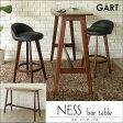 【海外製/組立品】《GART/ガルト》NESS ネス バーテーブル コンパクトテーブル カウンターテーブル シンプル ナチュラル モダン 木製 ness_b-table
