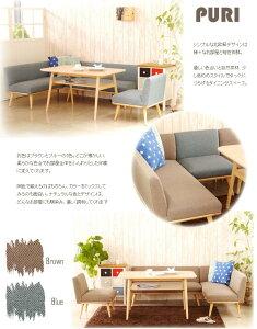 �ԥ���ȳ��������դ��եץꥫ�������ե��̲���������ץ�ʥ����륽�ե����ػ�GARTPURIpuri-couch