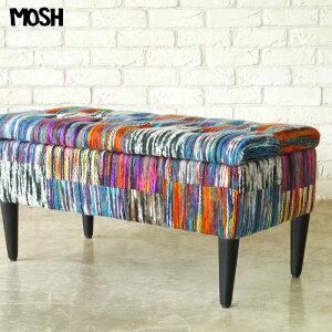 《ガルト》ヴォレボックススツールLサイズ椅子二人掛けチェアお洒落モダン毛糸デザインチェアリビング収納WOLLEwolle_b-stool-l