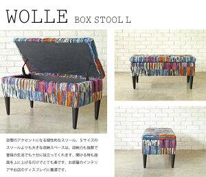 �ԥ���ȡե�����ܥå������ġ���̥������ػ���ͳݤ���������ޯ�������ӻ�ǥ������������ӥ�ǼWOLLEwolle_b-stool-l