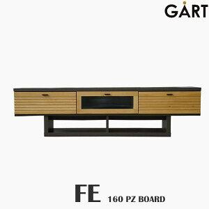 【日本製/完成品】《GART/ガルト》FEエフイー 160PZ