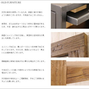 《MOSH》モッシュハイシェルフビンテージ加工OLDFurnitureラック什器ストアディプレイ棚木製アイアンIRONアンティーク家具GARTガルトmut-shelf-h