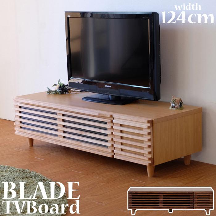 ISSEIKI TVボード ナチュラル 幅124cm
