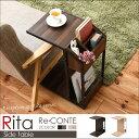 【ポイント5倍】《リタ》ソファサイドテーブル 北欧 木製 シンプル ナチュラル 西海岸 リビング 収納 ミッドセンチュリー Cafe カフェ 一人暮らし コーナー テーブル ソファーテーブル 机 木目 スチール Re・CENTE Rita JKP drt-0008