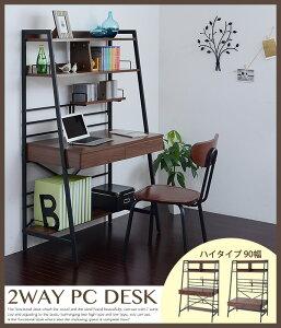 《JKプラン》2wayパソコンデスクPCデスク木目北欧机ハイデザインライティングデスクkks-0002