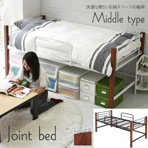 《JKP》天然木デザインジョイントベッドフレームのみシングルベッドミドルサイズシングルサイズ一人用ウッドシンプルシステムベッド大人用ベッド子供用ベッドiri-0041