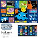 《くろがね》シンカイゾク サンリオ デスクマット 学習机マット キャラクター 男の子 女の子 両面 リバーシブル dm-16sz