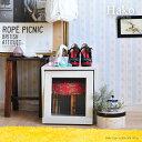 【お客様組立】《佐藤産業》Hako ハコフラップ ホワイト ボックス 組立 家具 シャビー アンティーク 棚 キャビネット チェスト 箱 キューブボックス CUBU BOX ha39-39f-wh