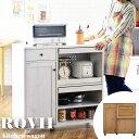 《佐藤産業》Rovii/ロヴィ レンジ台 約幅90cm 木製 北欧 食器棚 レンジラック レン
