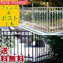 【ポイント5倍】[組立式家具] 送料無料(一部地域を除く) 代引不可お好きな長さのゲートやフェンスを簡単設置♪