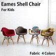 《スタンザ》Eames シェルチェア キッズ ファブリック イームズ 子供用 一人掛け 椅子 チェアー チェア ダイニング リプロダクト ミッドセンチュリー sh-cr1503