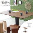 《スタンザ》タスラ 昇降テーブル 足元レバーで高さ調節可能 ダイニングテーブル 机 ブラウン ホワイト