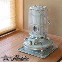 《Aladdin》アラジン 石油ストーブ 青い炎でやわらかな暖かさ ブルーフレームヒーター 木造7畳 コンクリ10畳 クラシックスタイル レトロ 灯油 ワイヨット Y-YACHT bf3911