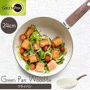 【ポイント10倍】【リニューアルタイプ】《GREEN PAN/Y》グリーンパン ウッドビー フライパン 24cmサーモロン セラミック ガス IH オーブン ラジエントヒーター ハロゲンヒーター対応 ノンスティック加工 Wood-be cc001010-001