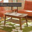 【ポイント10倍】《ヤマソロ》 Rosie ロージー アンティーク センター テーブル 90cm レトロ モダン ウッド 木製 北欧 オイルステイン ウォールナット ya-82-750