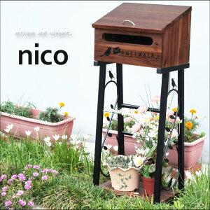 《ヤマソロ》NICOニコスタンドポスト郵便受けボックスガーデンナチュラルアンティークウッドyamasoro73