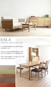 ��SALA/���鳫�������դ��հ�ͳݤ����������ե���������̵�����������ʥӥ���ե��֥�å��ȶ��ӥ�ŷ����sala-easy-chair�ȷ�