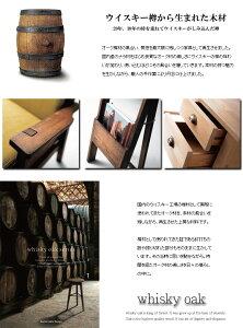 ��WhiskyOak/�������������������������դ��եߥɥ�������ȥ���������������î��Ǽ�ȶ��ӥ�ŷ����wo-m-chest�����������������ߥɥ�������ȵȷ�