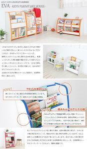 《充英アート》EVAKIDSえほんたてスリムサイズ知育家具本棚本立て絵本立てクリーンイーゴスホルムアルデヒド仕様日本製子供用キッズ用家具ps-50s
