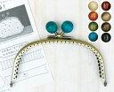 [BK-182AG] くし型木玉付小物がま口口金(縫い付け) 12cm アンティークゴールド (メール便可)