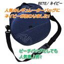 2012新色が追加!ヨーロッパで人気のマリンブランドiQ レギュレーターバッグ