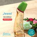 ベッタ 哺乳瓶 ジュエル S4-320ml Jewel プラスチック betta 320 doctorbetta ドクターベッタ 可愛い ベビー 哺乳びん