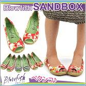 送料無料 ブローフィッシュ サンダル パンプス レディース Blowfish サンドボックス ぺたんこ シューズ マリン痛くない ローヒール 靴 フラットシューズ