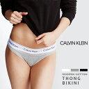 カルバンクライン モダンコットン ソング & ビキニ レディース 下着 CK Calvin Klein MODERN COTTON THONG & BIKINI ショーツパンツ ソング タンガ Tバック