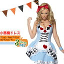 ハロウィン コスプレ 小悪魔 コスチュームレディース 大人 衣装 仮装ゴスロリ ドレス カチューシャ リストバンド 3点セット