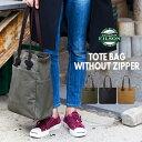 ショッピング材 フィルソン バッグ トート Filson トートバッグ TOTE メンズ鞄 Without Zipper キャンバス ジッパーなし