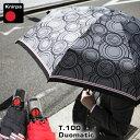 Knirps クニルプス 折りたたみ傘 自動開閉 コンパクトオシャレ T.100 デュオマティック デザイン メンズ レディース 旅行 通勤 通学 贈り物