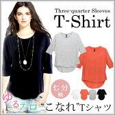 Tシャツ 七分袖 テロ素材 カットソー レディース ルーズシルエット Tシャツゆる てろ ドルマン フィッシュテール こなれ感海外セレブ デザイン ジェームスパース