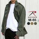 ロスコ ROTHCO M-65 フィールドジャケット ミリタリー ジャケット メンズアウター ブルゾン ビンテージ クラシック フード 大きいサイズ ジャンパーアメカジ ストリート ヴィンテージ アーミー