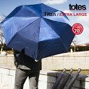 トーツ 折りたたみ傘 タイタン 自動開閉 7570 ビッグサイズ 傘 totes メンズ 大きい サイズ ワンタッチ 耐久性 強風 梅雨 雨傘 53cm