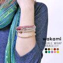 ショッピングビーズ Wakami ワカミ ブレスレット レディース ミサンガ アンクレット エスニック アクセサリー ブレス メンズ ユニセックス bracelet-06