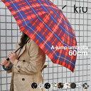 傘 キウ kiu ジャンプ傘 アンブレラ レディース 60cm おしゃれグラスファイバー 軽量 丈夫 雨具 レイングッズ w.p.c ブランドワールドパーティー wpc