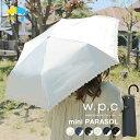 ショッピング折りたたみ w.p.c 日傘 折りたたみ wpc UVカット 晴雨兼用 レース 遮光遮熱 紫外線カット 日除け 紫外線カット率 99% PUコーティング軽量 50cm 紫外線対策 日焼け防止 かわいい