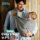 betta ベッタ キャリーミー! キャリーミー プラスベビー スリング 抱っこひも キャリア 新生児 デザイナーズシリーズベビーキャリア 日本製 ガラス 哺乳瓶 もお取り扱い