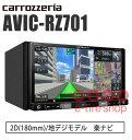 カロッツェリア AVIC-RZ701 7V型ワイドVGA地上...