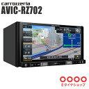 汽车导航 - carrozzeria カロッツェリア パイオニア 楽ナビ 7型 ワイド カーナビ 2D 地上デジタルTV/DVD-V/CD/Bluetooth/SD/チューナー・DSP AV一体型メモリーナビゲーション AVIC-RZ702