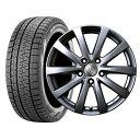 VW シャラン 225/50R17 ピレリ アイスアシンメトリコ ホイール :バラーレ 17×7.0 112/5 43 3X140 輸入車 スタッドレス ホイールセット 4本