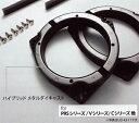 カロッツェリア UD-K616スズキ、フォルクスワーゲン(VW)、ニッサン(日産)、マツダ対応 (ドア2枚分1セット)carrozzeria 高音質インナーバッフル プロフェッショナルパッケージ (16cm、17cm対応)