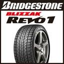 【SALE 在庫限り!】スタッドレスタイヤ3本 ブリヂストン BLIZZAK REVO1 145/65R13 Q ※こちらのタイヤは2007年製造(室内保管)のタイヤになります。こちらのタイヤは4本ございません!3本しかございません。3本で10000円の販売です。ホイールは付きません!