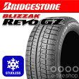 【2016年製造タイヤ】ブリヂストン BLIZZAK REVO GZ 155/65R14 75Q [ブリザック][スタッドレスタイヤ1本] 注)タイヤ1本あたりのお値段です。