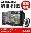 カロッツェリア AVIC-RL09 8V型ワイドVGA地上デジタルTV/DVD-V/CD/Bluetooth/SD/チューナー・DSP AV一体型メモリーナビゲーション 楽ナビ [carrozzeria][パイオニア pioneer][数量限定SALE]
