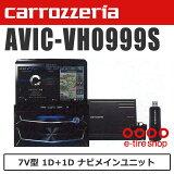 ����åĥ��ꥢ AVIC-VH0999S 1D��1D�ᥤ���˥å� ���롼��������������˥å�Ʊ�� 7V���磻��VGA�Ͼ�ǥ�����TV/DVD-V/CD/Bluetooth/USB/SD/���塼�ʡ���5.1ch�б���DSP AV���η�HDD�ʥߥ塼���å����롼�������ͥ�� [carrozzeria]