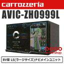 �ں߸�OK��¨Ǽ��ǽ���ۥ���åĥ��ꥢ AVIC-ZH0999L (LS�顼��������)�ᥤ���˥å� 8V��VGA�Ͼ�ǥ�����TV / DVD-V / CD / Bluetooth...