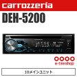 カロッツェリア DEH-5200 CD/Bluetooth/USB/チューナー 1DINメインユニット [carrozzeria][パイオニア]